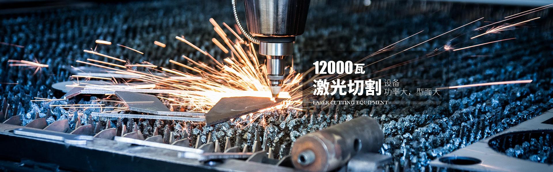 大型激光切割钣金件加工